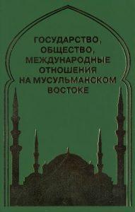 День книги (Иран) 020