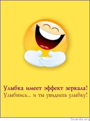 День кухонного припивания   красивая открытка 016
