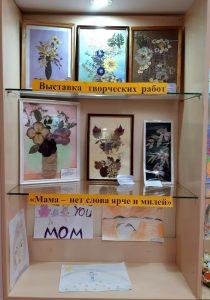 День матери в Республике Саха (Якутия) 023