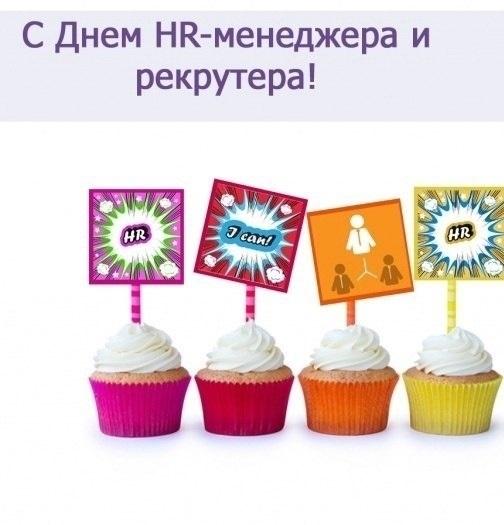 День менеджера в России   красивая открытка 019