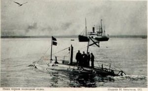 День моряка подводника (Россия) 022