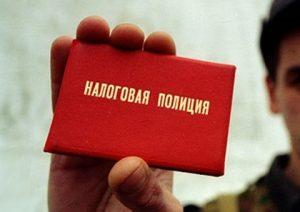 День налоговой полиции (Россия) 019