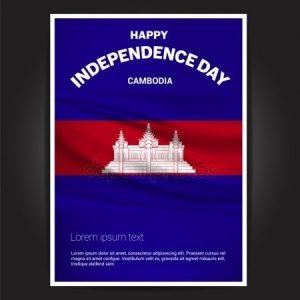 День независимости (Камбоджа) 021