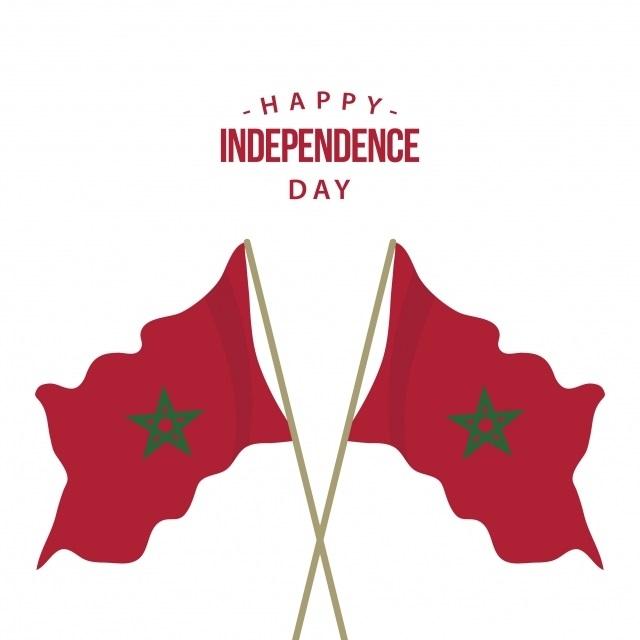 День независимости (Марокко) 013