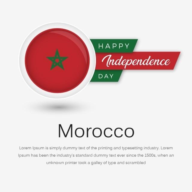 День независимости (Марокко) 016