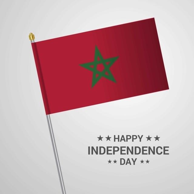 День независимости (Марокко) 018