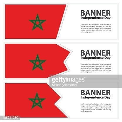 День независимости (Марокко) 019