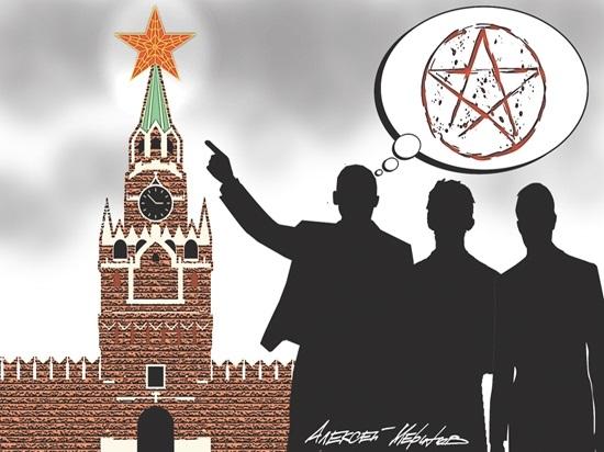 День оккультизма (США) 010