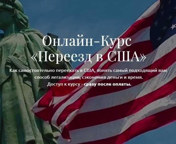 День оккультизма (США) 015