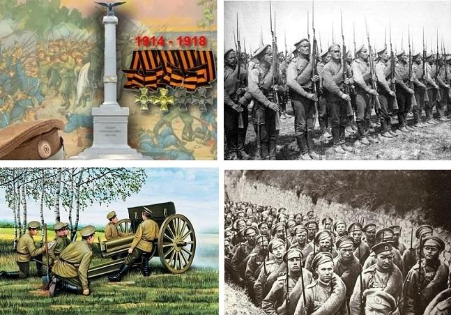 День окончания первой мировой войны 006