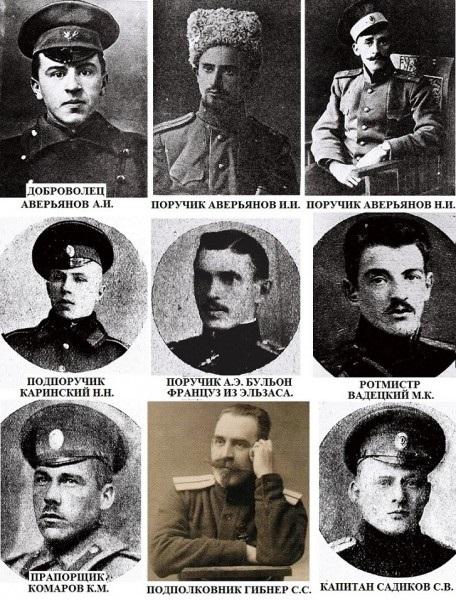 День окончания первой мировой войны 008