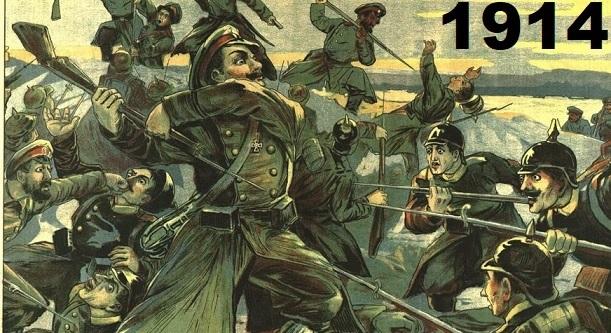 День окончания первой мировой войны 010