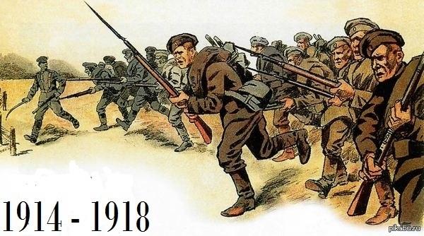 День окончания первой мировой войны 014