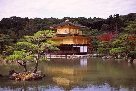 День отдыха (Япония) 016