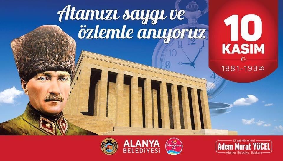 День памяти Ататюрка (Турция) 007