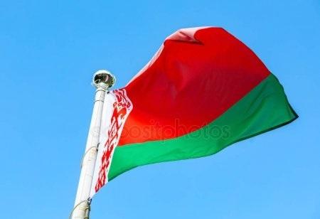 День памяти (Беларусь)   скачать бесплатно 023