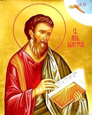 День памяти апостола и евангелиста Матфея 019
