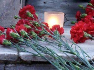 День памяти погибших при исполнении обязанностей сотрудников органов внутренних дел и военнослужащих внутренних войск МВД РФ 017