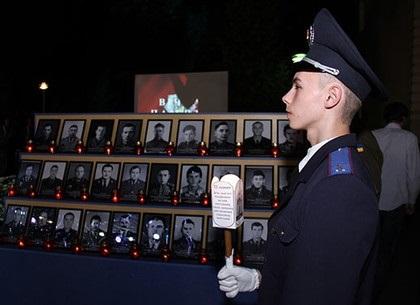 День памяти полицейских 003