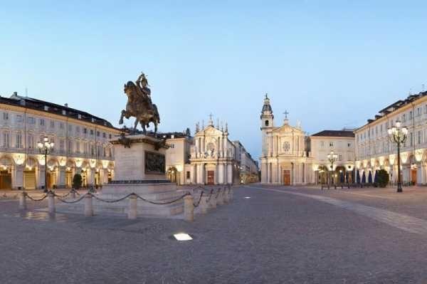 День памяти святого Карло Борромео (Андорра)   открытки на праздник 011