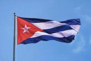 День памяти студентов медиков (Куба) 024