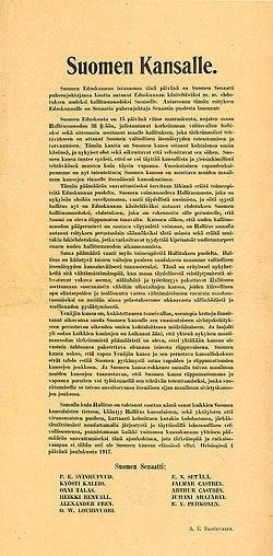 День первого провозглашения независимости (Панама) 017