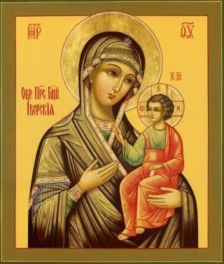 День почитания Иверской иконы Пресвятой Богородицы 001