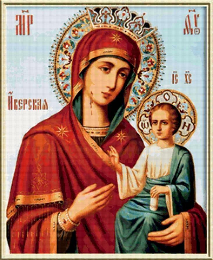 День почитания Иверской иконы Пресвятой Богородицы 020