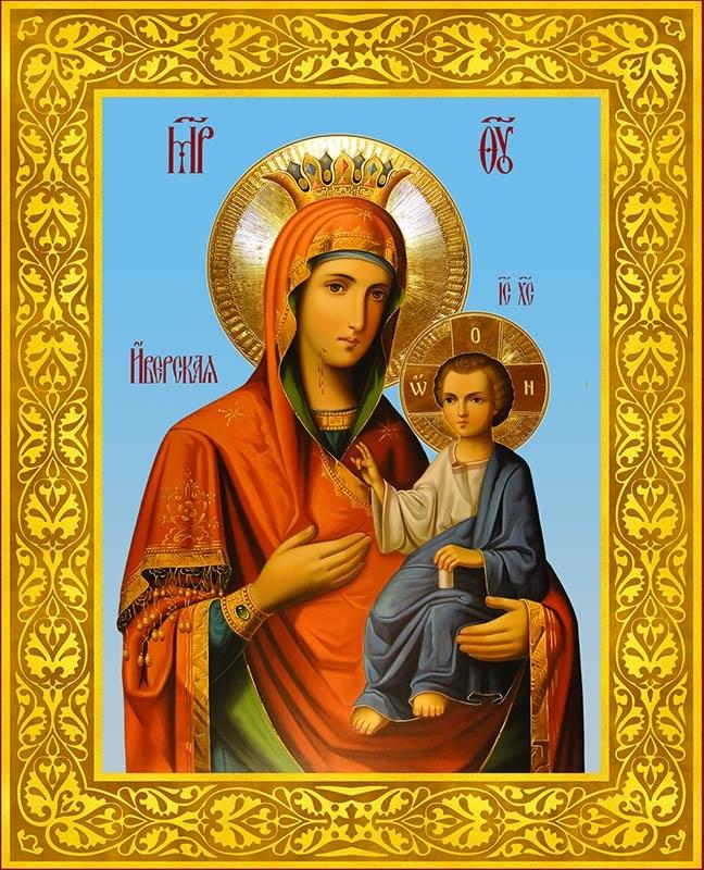 День почитания Иверской иконы Пресвятой Богородицы 021