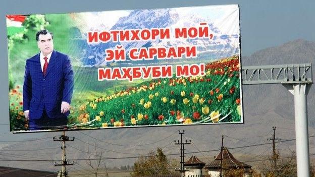 День президента (Таджикистан) 013