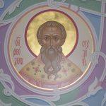 Красивые открытки   День преподобного Феодора Студита