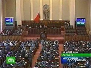 День принятия декларации о суверенитете (Эстония) 016