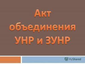 День провозглашения Российской Империи   скачать бесплатно 022