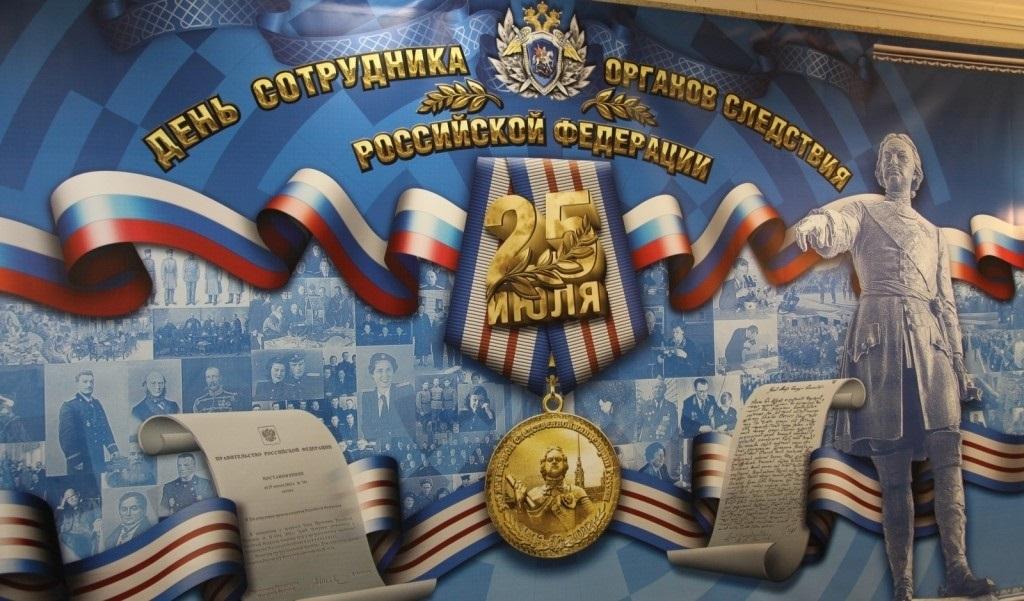 День работника органов наркоконтроля (Россия) 002