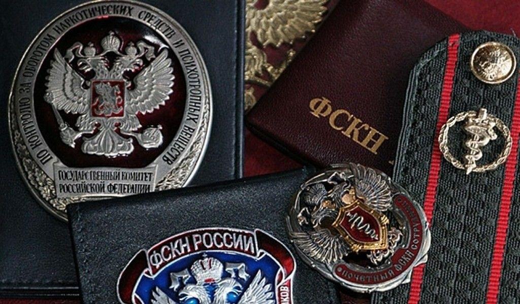 День работника органов наркоконтроля (Россия) 003