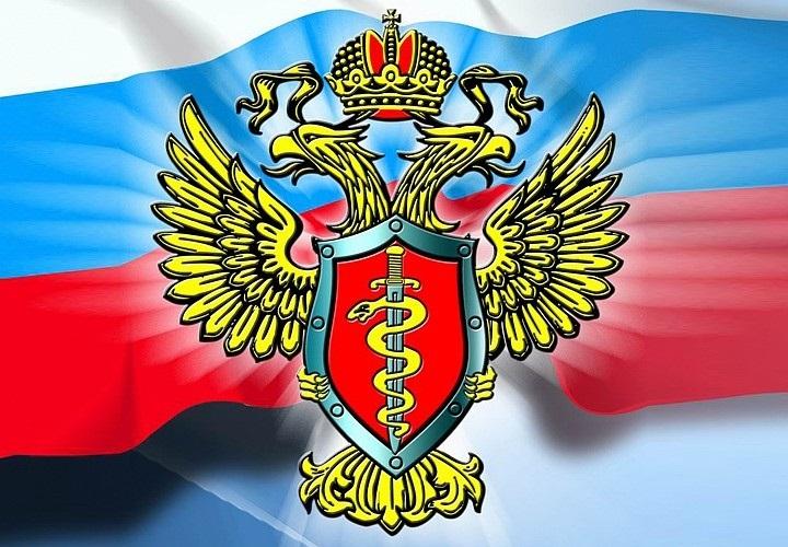 День работника органов наркоконтроля (Россия) 006