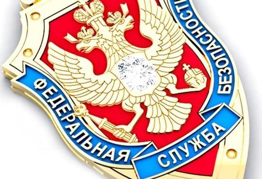 День работника органов наркоконтроля (Россия) 013