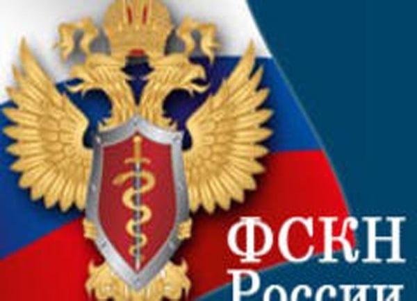 День работника органов наркоконтроля (Россия) 016