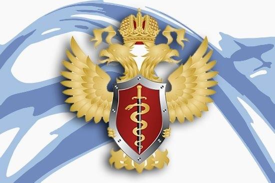 День работника органов наркоконтроля (Россия) 020