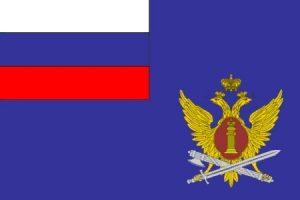 День работника службы делопроизводства и режима уголовно исполнительной системы РФ 020