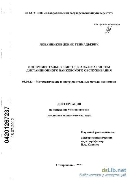 День работников и специалистов в сфере дистанционного банковского обеспечения 021