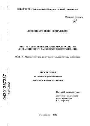 День работников и специалистов в сфере дистанционного банковского обеспечения 023