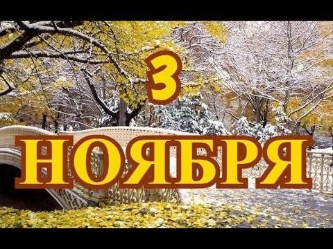 День ракетных войск и артиллерии (Украина)   праздник 012