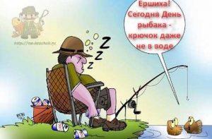 День рыбака 021