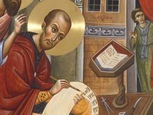 День святого Иоанна Златоуста 022