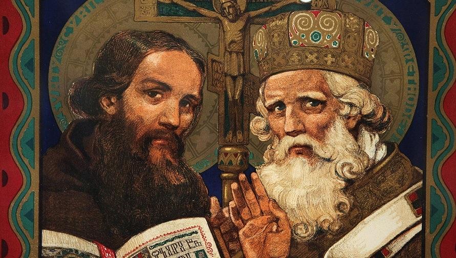 День славянских апостолов Кирилла и Мефодия 001