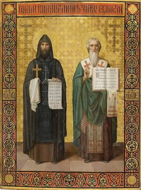 День славянских апостолов Кирилла и Мефодия 006