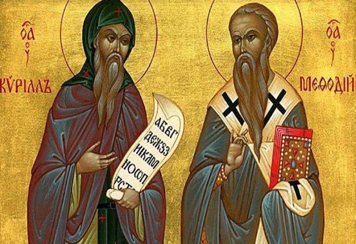 День славянских апостолов Кирилла и Мефодия 010