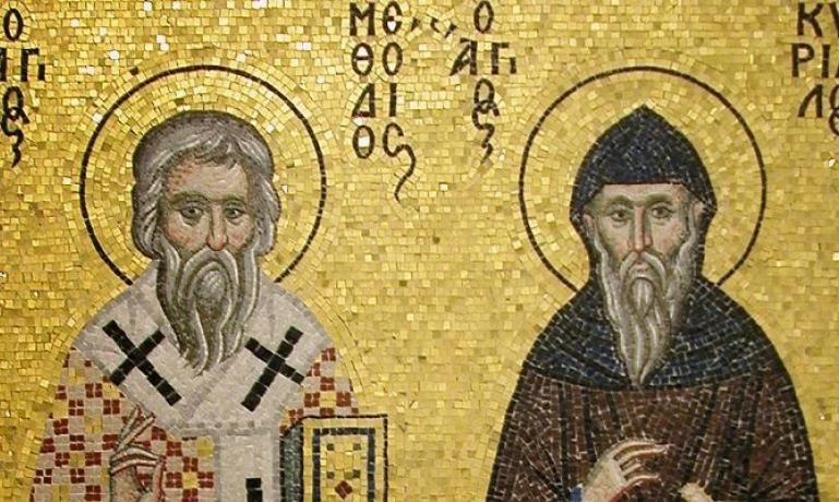 День славянских апостолов Кирилла и Мефодия 012