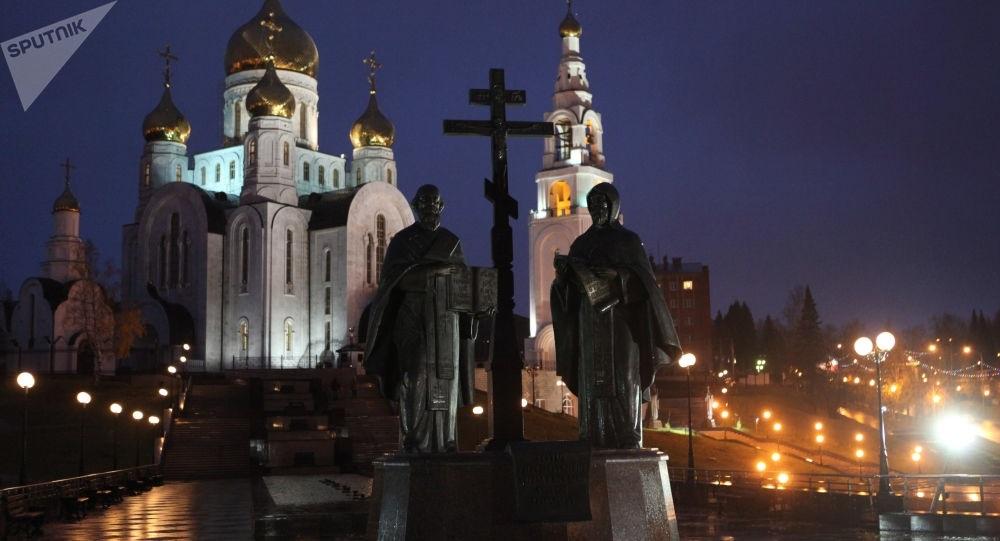 День славянских апостолов Кирилла и Мефодия 013